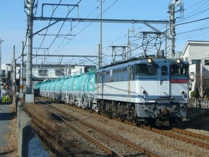 横田基地専用線17