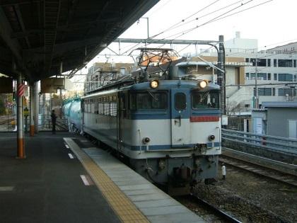 横田基地専用線18