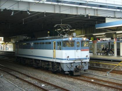 yokotakichi