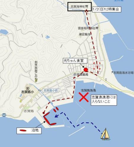志賀海神社地図