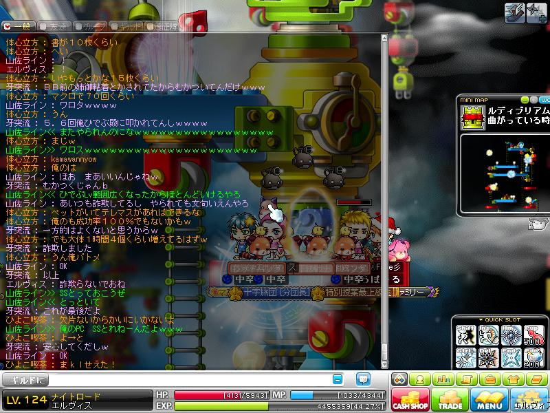 Maple110423_191248.jpg