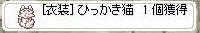 screenAlvitr010.jpg