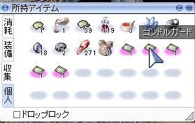 screenAlvitr043.jpg