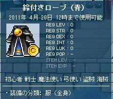 Maple110307_174023.jpg