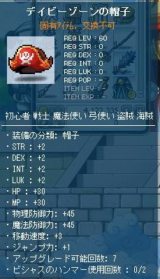 Maple110307_174026.jpg