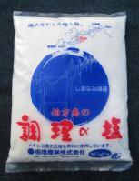 調理の塩1kg(マーク入り)