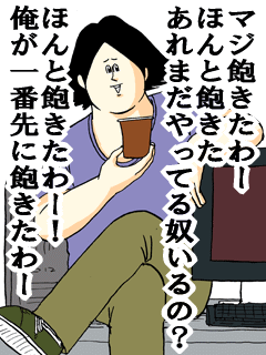 20100514_1814855.png