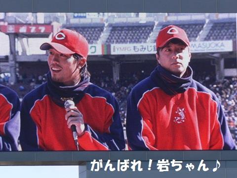 天谷選手と大島選手