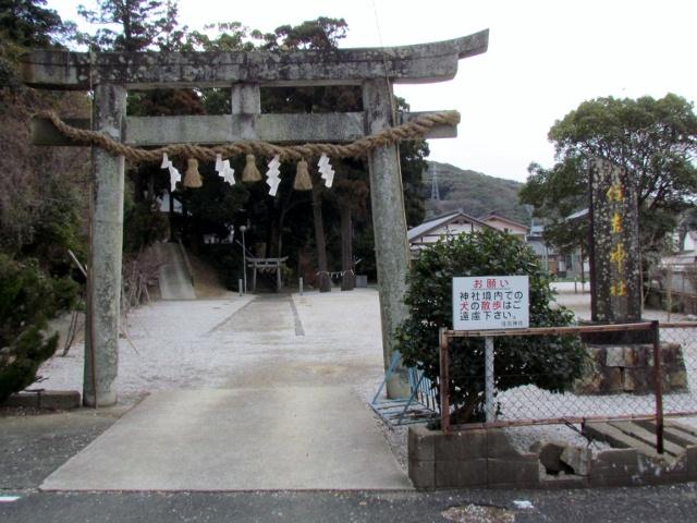 2住吉神社 (640x480)