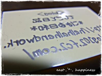 RIMG2367photo.jpg