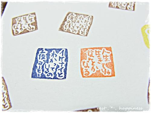 RIMG2373photo_20110603012844.jpg