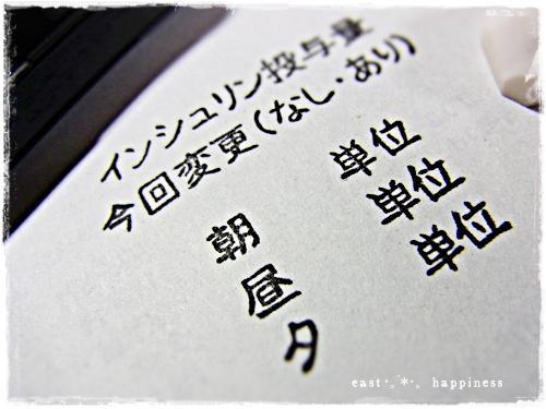 RIMG2381photo.jpg