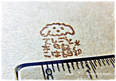 RIMG2384photo_20110610002127.jpg