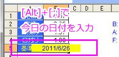 0625-alt-semicoron.jpg