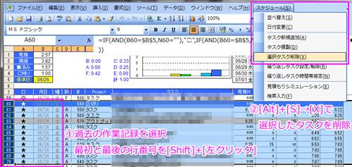 0625-task-delete.jpg