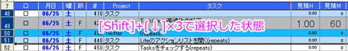 0625-task-shift3.jpg