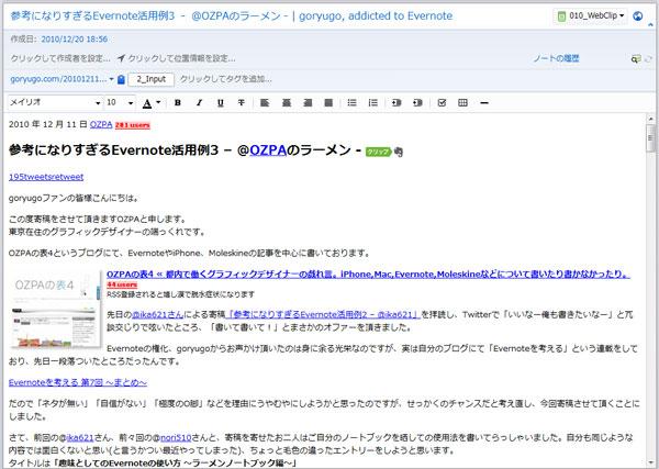 1stever-webclip.jpg