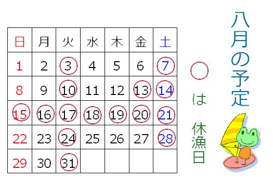 10nen8gatu.jpg