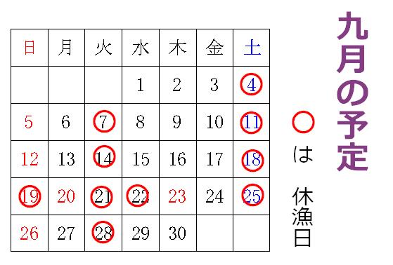 10nen9gatu.jpg
