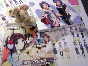 乙女、アイマスタジオ(3)とアニマスサントラに感動