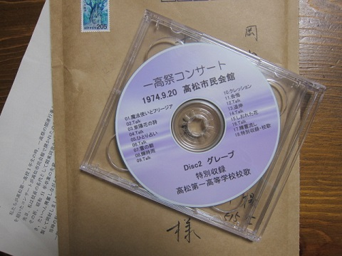00220141204cd.jpg
