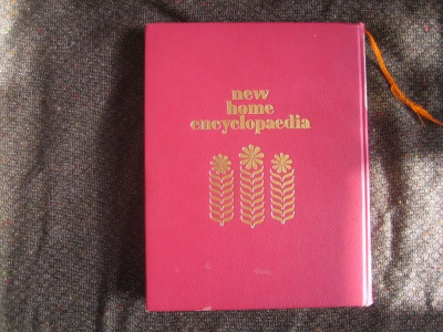 新家庭百科事典 表紙