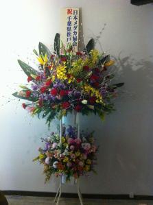 開店祝いスタンド生花