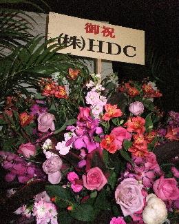 ダンス祝い 花束