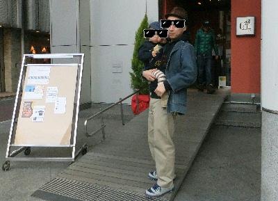 ダンス会場の父子