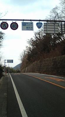 s-F1000520.jpg