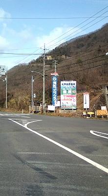 s-F1000536.jpg