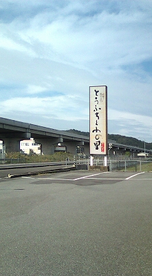s-F1001323.jpg