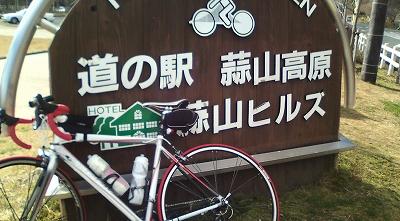 s-F1001395.jpg
