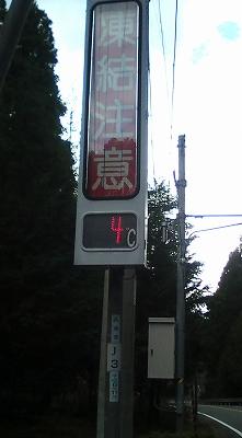 s-F1001455.jpg