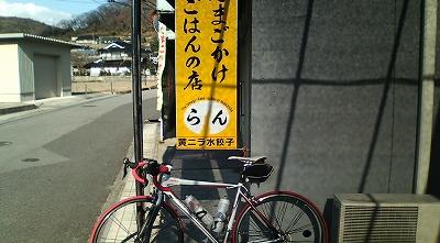s-F1001470.jpg