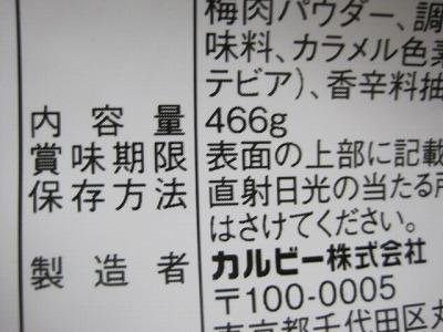 s-IMG_8154.jpg