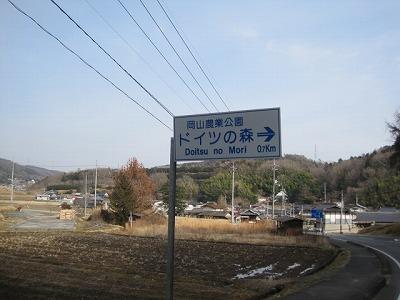 s-IMG_8169.jpg