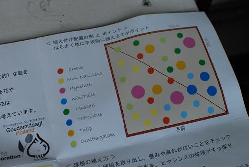 18_20111018160950.jpg