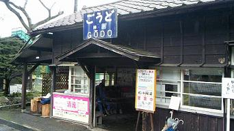 kusaki2222