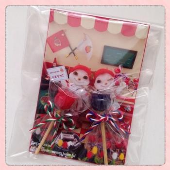 リンゴ飴2個入り200円