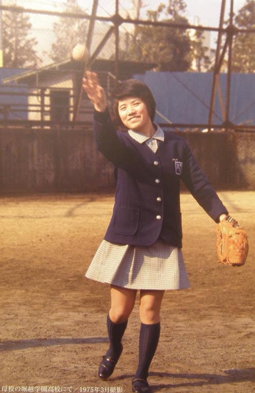 ボール投げる森昌子
