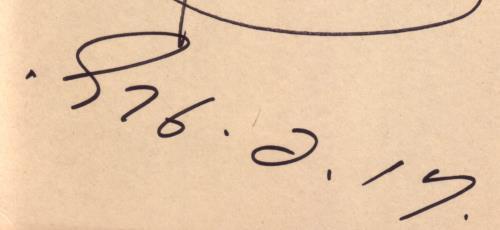 淳子さんサイン日付