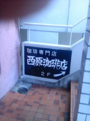 SH3F10410001.jpg