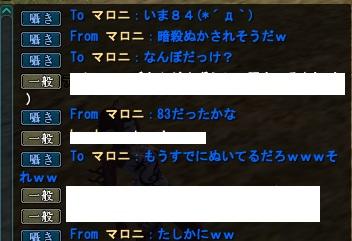 2011-11-18 00-04-52