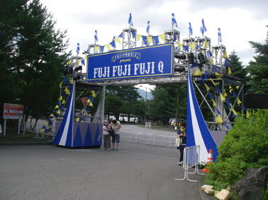 fujiQ2.jpg