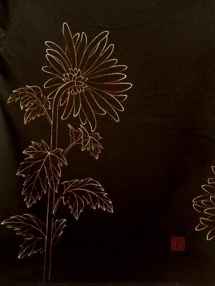 大菊 ロングTシャツ