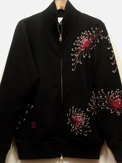 糸菊 ジップジャケット