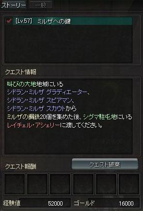 20100701b.jpg