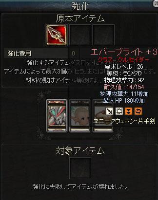 20100707d.jpg