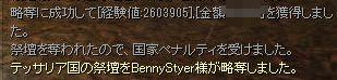 20110518a.jpg